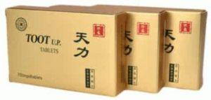 Pachet de 3 cutii Toot Up pentru potenta (fostele pastile Tianli), 8 tablete per cutie - gasite pe planteco.ro